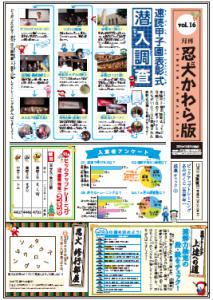 2015-12-17_09h41_39